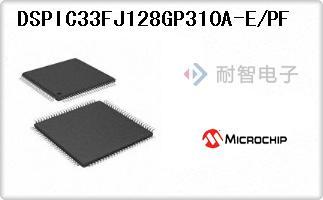 DSPIC33FJ128GP310A-E