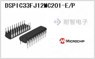 DSPIC33FJ12MC201-E/P