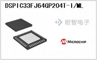 DSPIC33FJ64GP204T-I/ML