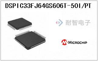 Microchip公司的微控制器-DSPIC33FJ64GS606T-50I/PT
