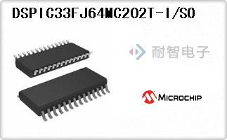 DSPIC33FJ64MC202T-I/SO