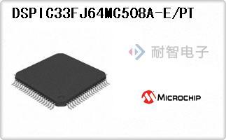 DSPIC33FJ64MC508A-E/PT