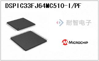 DSPIC33FJ64MC510-I/PF