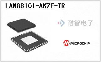 LAN8810I-AKZE-TR