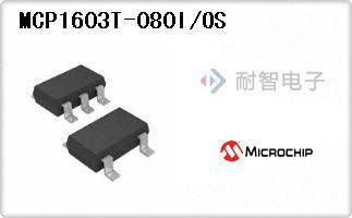 MCP1603T-080I/OS