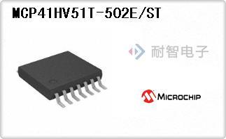MCP41HV51T-502E/ST