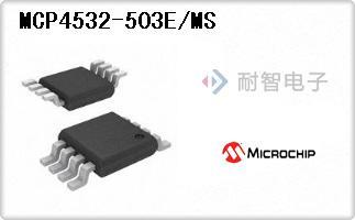 MCP4532-503E/MS