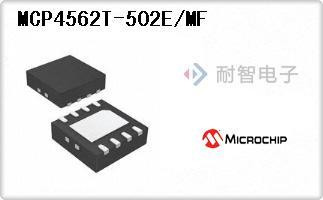 MCP4562T-502E/MF