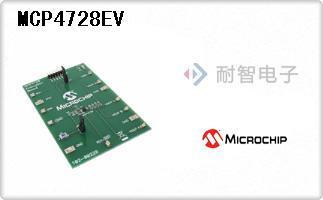 MCP4728EV