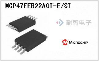 MCP47FEB22A0T-E/ST代理