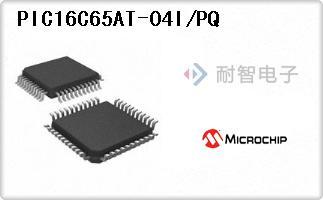 PIC16C65AT-04I/PQ