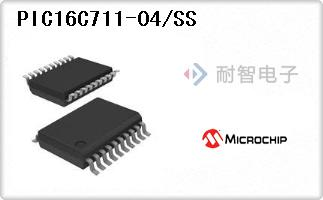 PIC16C711-04/SS代理
