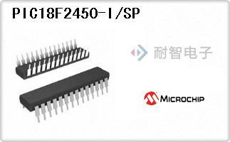 PIC18F2450-I/SP