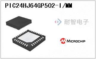 PIC24HJ64GP502-I/MM