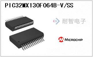 PIC32MX130F064B-V/SS