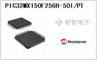 PIC32MX150F256H-50I/PT