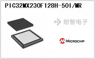 Microchip公司的微控制器-PIC32MX230F128H-50I/MR