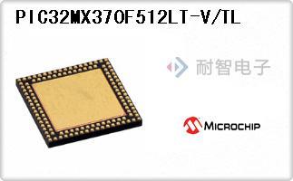 PIC32MX370F512LT-V/TL
