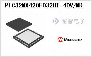 PIC32MX420F032HT-40V/MR