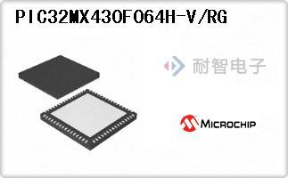 PIC32MX430F064H-V/RG