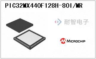 PIC32MX440F128H-80I/MR