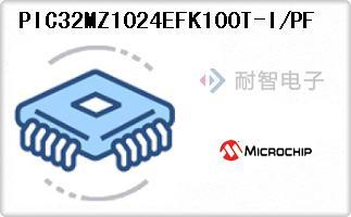 PIC32MZ1024EFK100T-I/PF