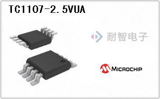 TC1107-2.5VUA