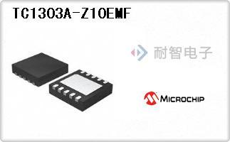 Microchip公司的线性切换式稳压器芯片-TC1303A-Z10EMF