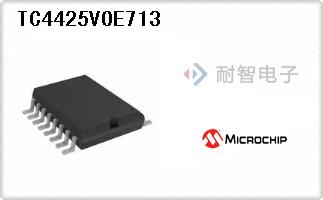 Microchip公司的外部开关MOSFET,电桥驱动器-TC4425VOE713