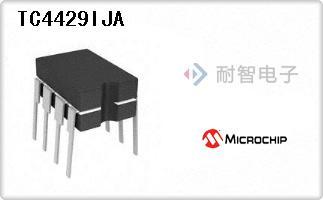 Microchip公司的外部开关MOSFET,电桥驱动器-TC4429IJA