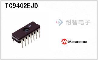 Microchip公司的V/F和F/V转换器芯片-TC9402EJD