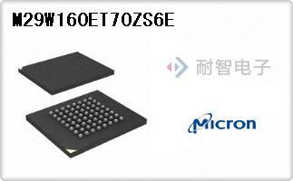 Micron公司的存储器芯片-M29W160ET70ZS6E
