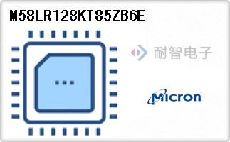 Micron公司的存储器芯片-M58LR128KT85ZB6E