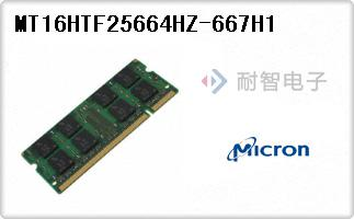 MT16HTF25664HZ-667H1