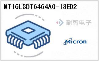 MT16LSDT6464AG-13ED2