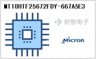 MT18HTF25672FDY-667A5E3