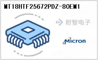 MT18HTF25672PDZ-80EM1