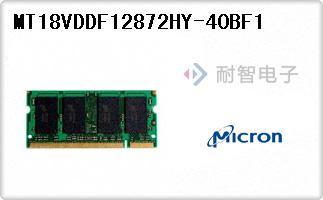 MT18VDDF12872HY-40BF1