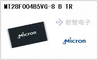 MT28F004B5VG-8 B TR