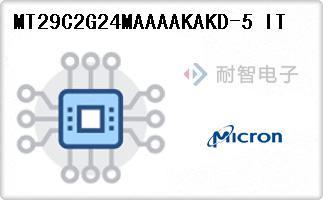 Micron公司的存储器芯片-MT29C2G24MAAAAKAKD-5 IT