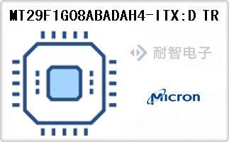 MT29F1G08ABADAH4-ITX:D TR代理