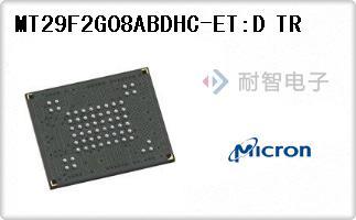 MT29F2G08ABDHC-ET:D TR