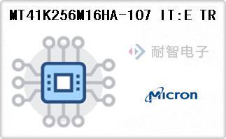 MT41K256M16HA-107 IT:E TR