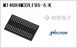 MT46H4M32LFB5-5:K代理