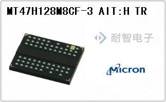 MT47H128M8CF-3 AIT:H TR