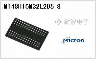 MT48H16M32L2B5-8