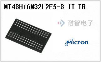 MT48H16M32L2F5-8 IT TR