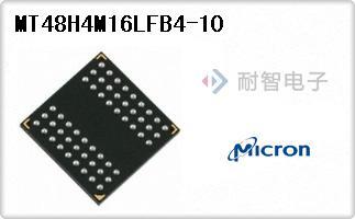 MT48H4M16LFB4-10
