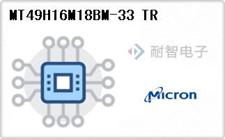 MT49H16M18BM-33 TR