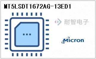 MT5LSDT1672AG-13ED1